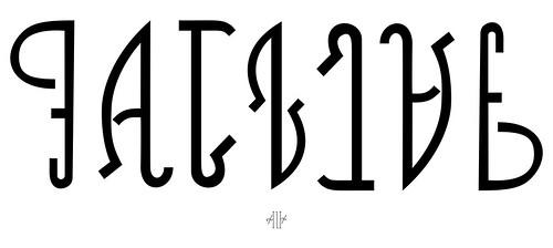 "ambigram ""забыдь"""