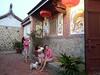 珠山19號民宿(陶然居)大門
