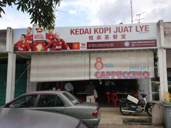 juat lye Melaka - good curry laksa