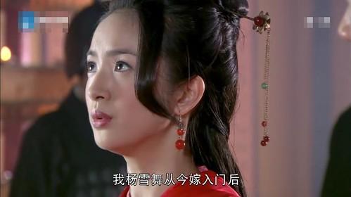 07-楊雪舞-女媧廟前立誓