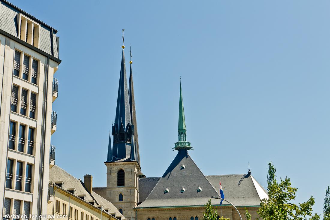 Люксембург-5