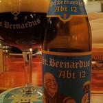 ベルギービール大好き!!セント・ベルナルデュス・アブト・12S t Bernardus Abt 12@GOLDEN GARDEN(ゴールデンガーデン)
