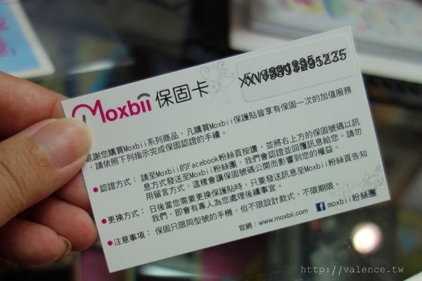 Moxbii_card