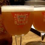 ベルギービール大好き!! グロッテンビア・フレミッシュ・エール Grottenbier Flemish Ale@セント・ベルナルデュス・トーキョー