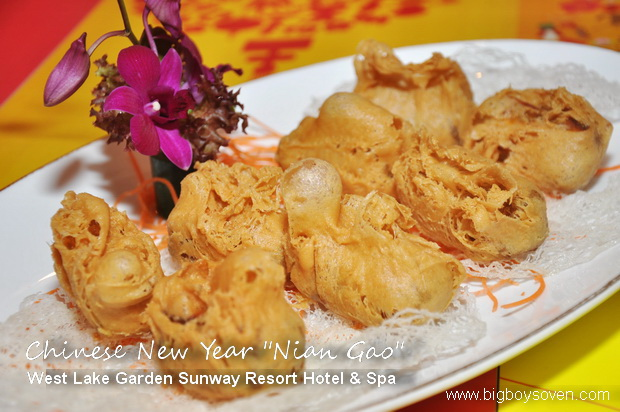 West Lake Garden Sunway Resort Hotel & Spa 8