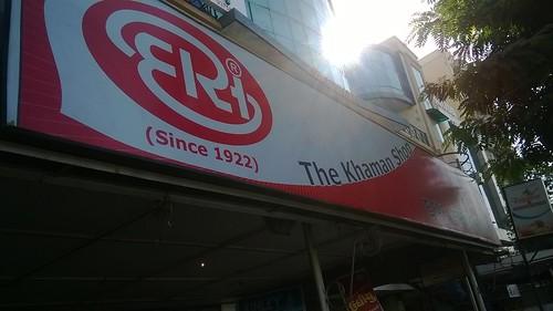 The Khaman Shop