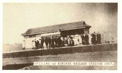 Korunye Railway Station