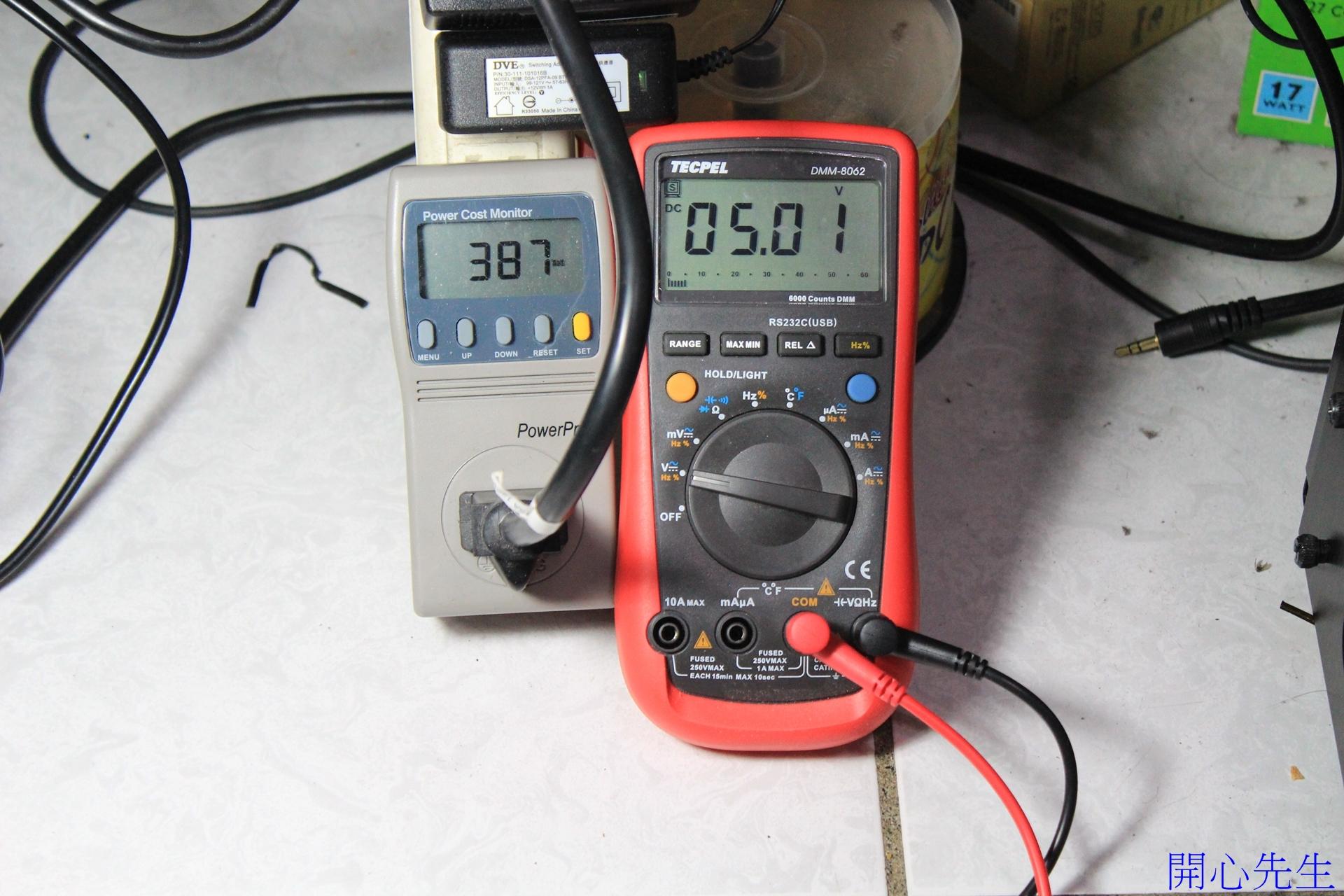 机电表内部结构