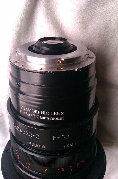 Anam F=50 with Canon EOS mount - 1