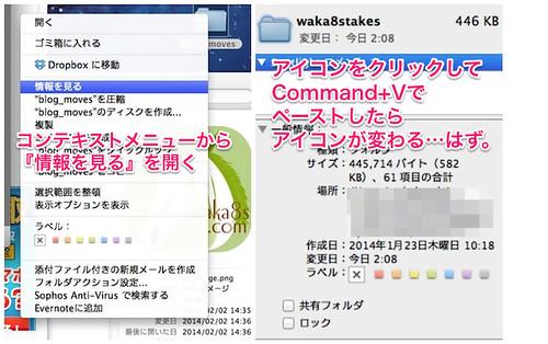 change-icon-mac01-11