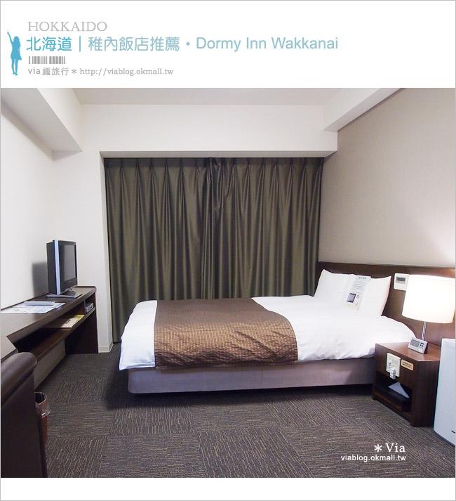 【稚內飯店推薦】Dormy Inn Wakkanai~稚內車站五分鐘、大浴場及宵夜提供好貼心