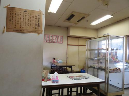佐賀競馬場の朝日屋