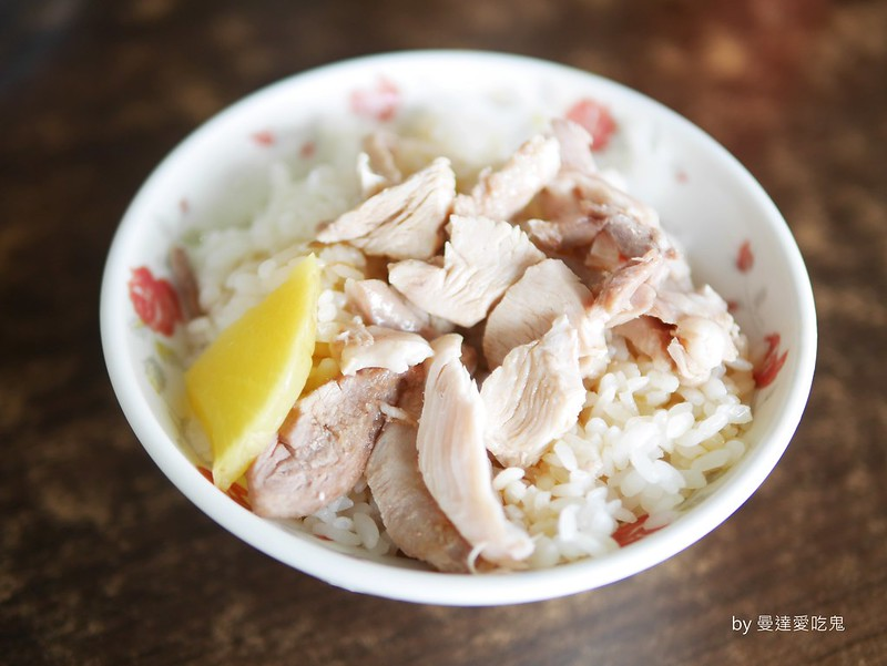 嘉義簡單火雞肉飯 (4)