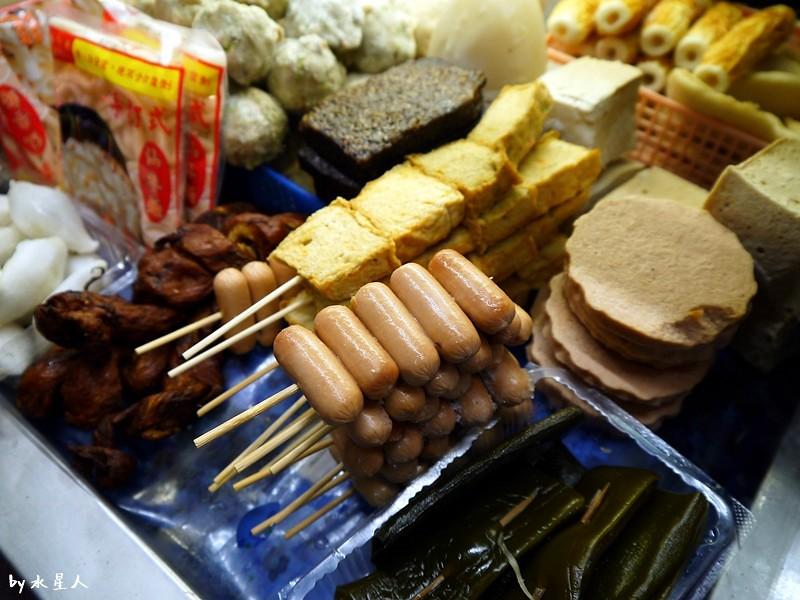 33520618620 5784964036 b - 台中西屯 | 賢淑齋蔬食滷味,逢甲夜市有好吃的素食滷味攤!