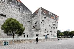 Ningbo Museum, Wang Shu