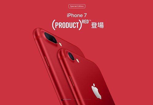 product_red_iphone7