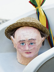 Ed The Head