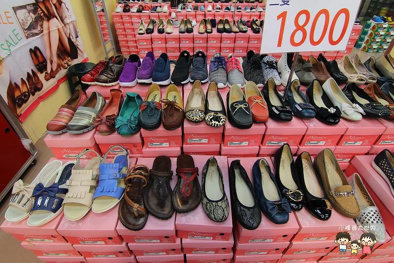 女鞋特賣愷 035