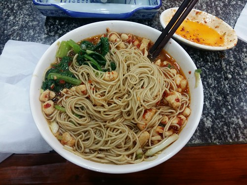 Dushu Lake Neighbourhood Centre Noodles