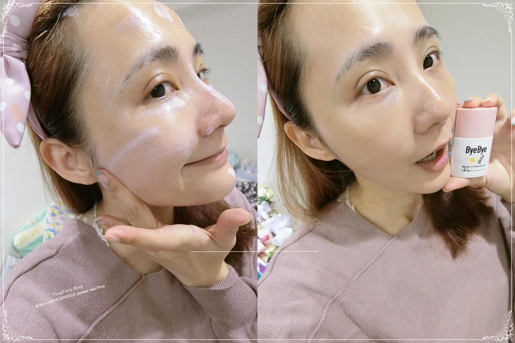 BeautyMaker零油光晶漾長效妝前乳 (6)