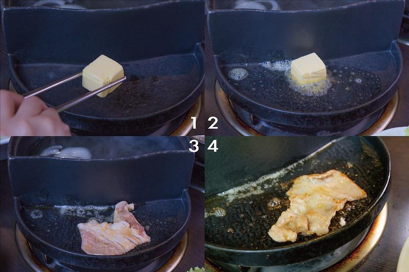 烤物四步驟