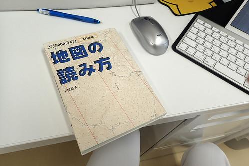 地図の読み方