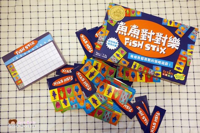 魚魚對對樂 (8).JPG