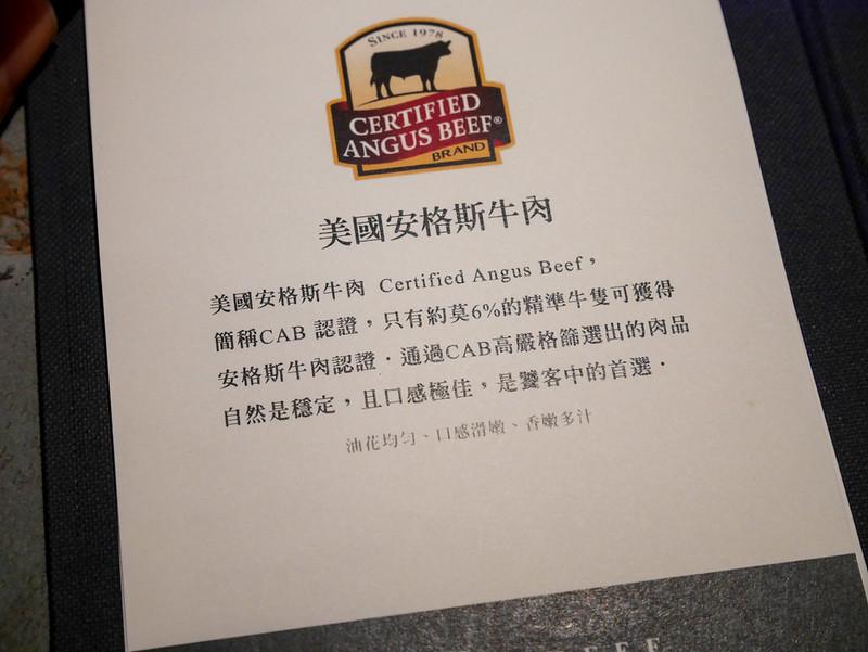 2017.04KAKO KAKO燒肉