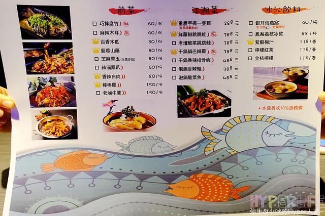 水貨 炭火烤魚 (2)