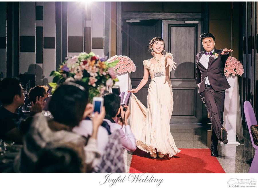 Mason & Vivia 婚禮記錄 _00149