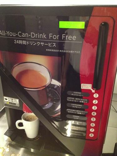 食後のコーヒー by haruhiko_iyota