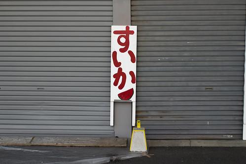 JE C7 02 016 福岡市東区 EKX7 EF 40 2.8#