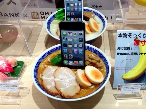 appbankstore_shinjuku_4