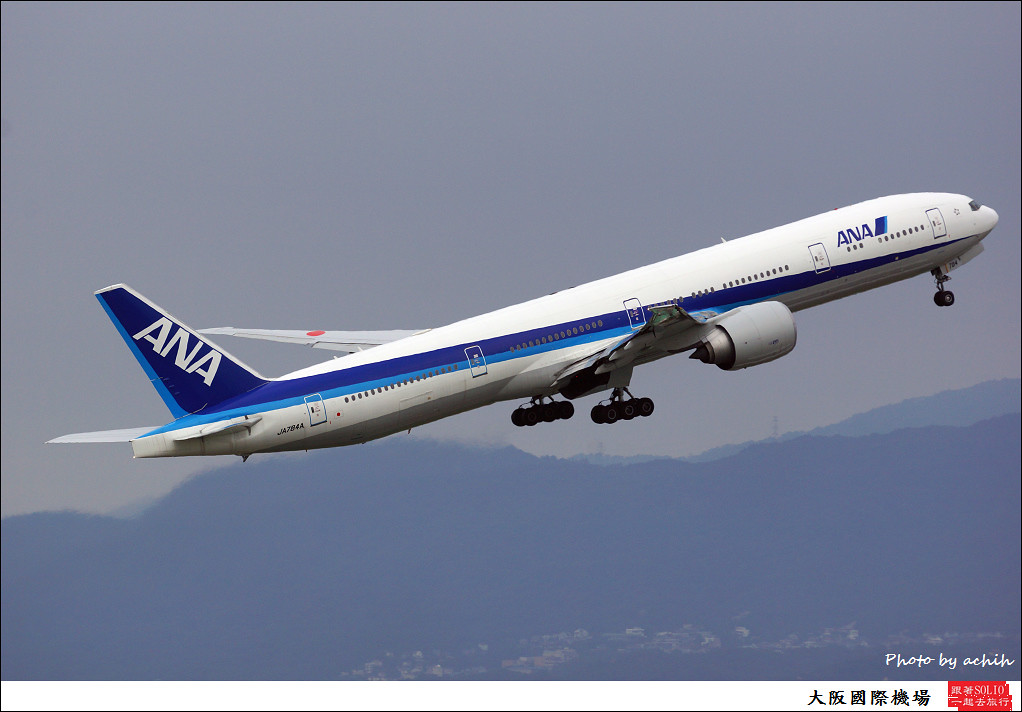 All Nippon Airways - ANA JA784A-004