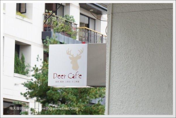 Deer Cafe (2)