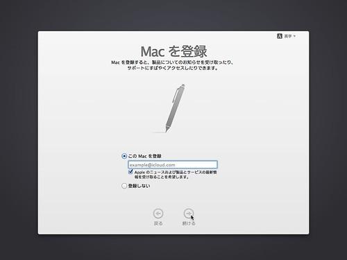 15_regest_mac