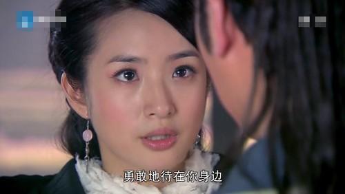 18-楊雪舞-勇敢地待在你身邊