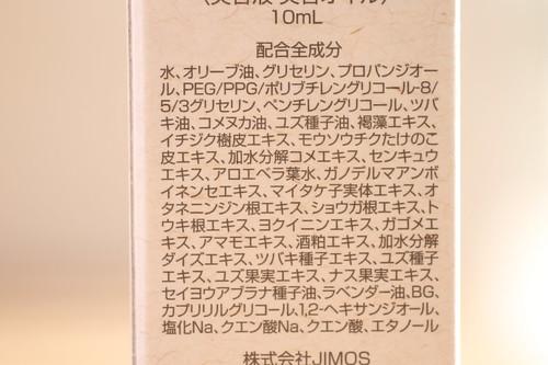 IMG_6187.JPG