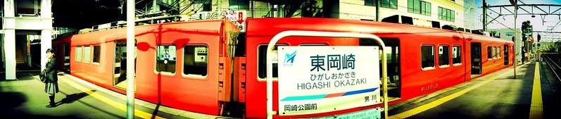 HIGASHI OKAZAKI
