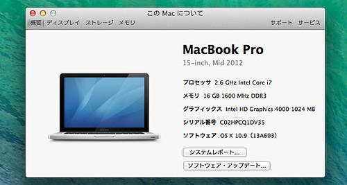 スクリーンショット 2013-11-28 21.24.33