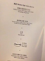 EVA Air dinner menu