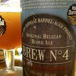 ベルギービール大好き! ホフ・テン・ドルマール バレルナンバー4 Hof Ten Dormaal Barrel-aged Project: No. 4 Sauternes