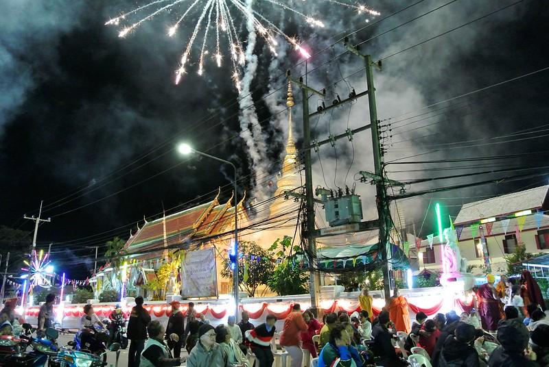 Wat Koo Kam (January Fair). Nan, Thailand. 12