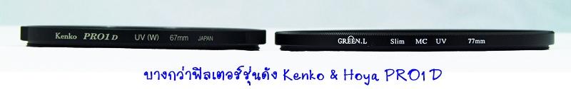 camera slim mc multicoat uv filter