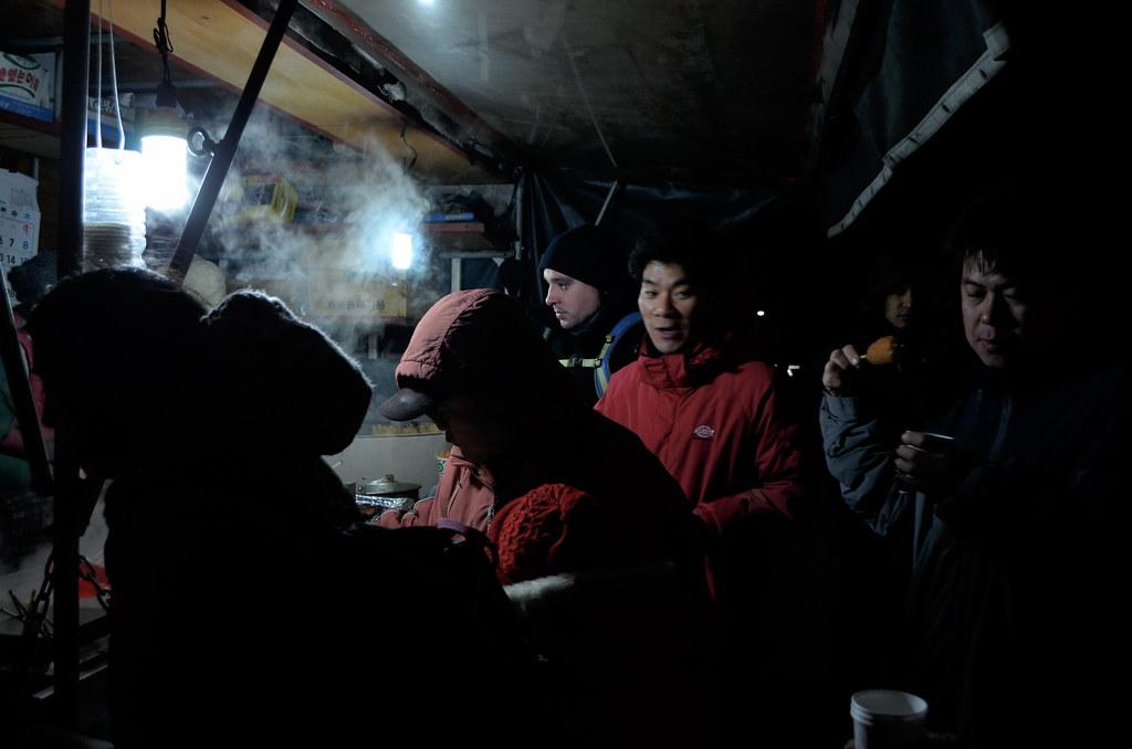 Jeju Fire Festival (2014) 01