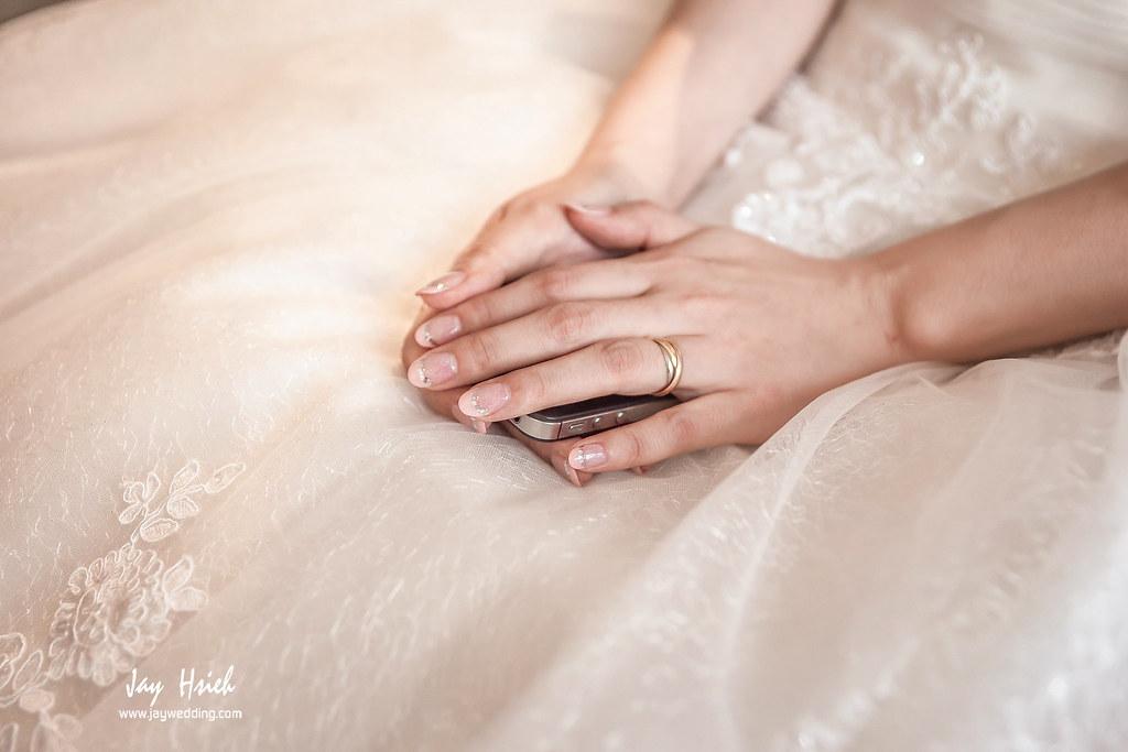 婚攝,桃園,尊爵,尊爵天際,婚禮紀錄,婚攝阿杰,A-JAY,婚攝A-Jay,鴻浩,加茵,JUDY,KV.Lidya,婚攝尊爵-026