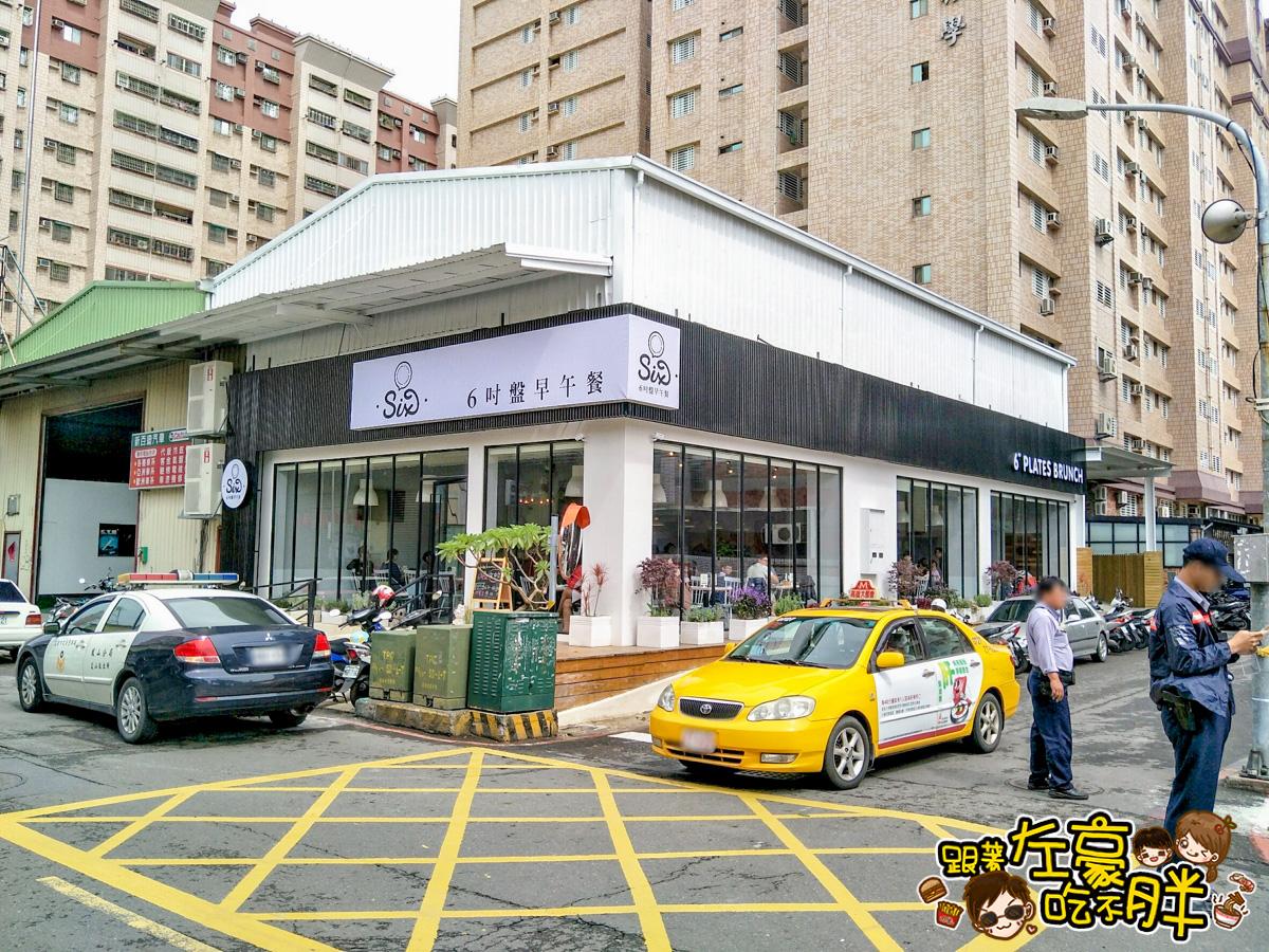 6吋盤早午餐(鳳山文中店)-31
