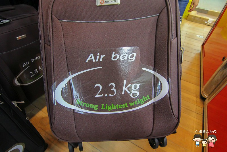 行李箱特賣 042