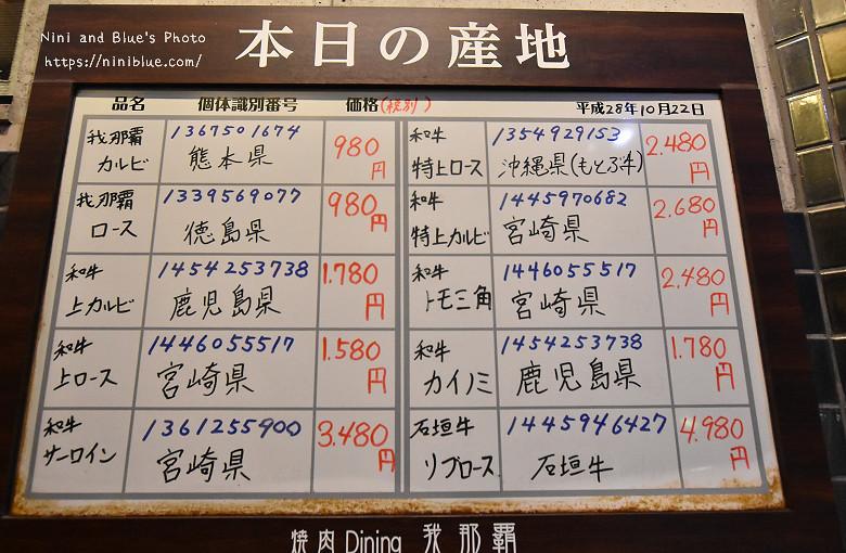 日本沖繩必吃美食傑克牛排02
