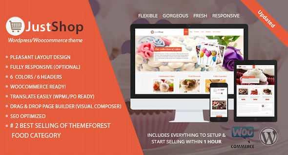 Justshop WordPress Theme free download